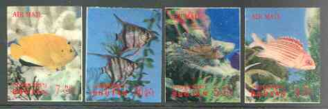 Bhutan 1969 Fish part set of 4 values only in 3-dimensional format unmounted mint, Mi 265-68