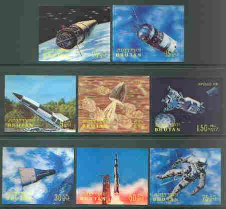Bhutan 1970 Apollo 13 'Postage' set of 8 in 3-dimensional format unmounted mint, Mi 412-19, stamps on space, stamps on apollo, stamps on  3d , stamps on