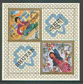 Bhutan 1967 Girl Scouts perf m/sheet (diamond shaped) unmounted mint SG MS 154, Mi BL 9A