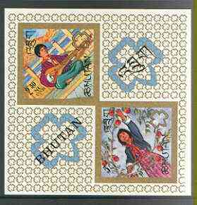 Bhutan 1967 Girl Scouts imperf m/sheet (diamond shaped) unmounted mint as SG MS 154, Mi BL 9B