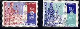 Bhutan 1962 Archer 3ch & 70ch from def set unmounted mint, SG 2 & 6, Mi 6 & 10*