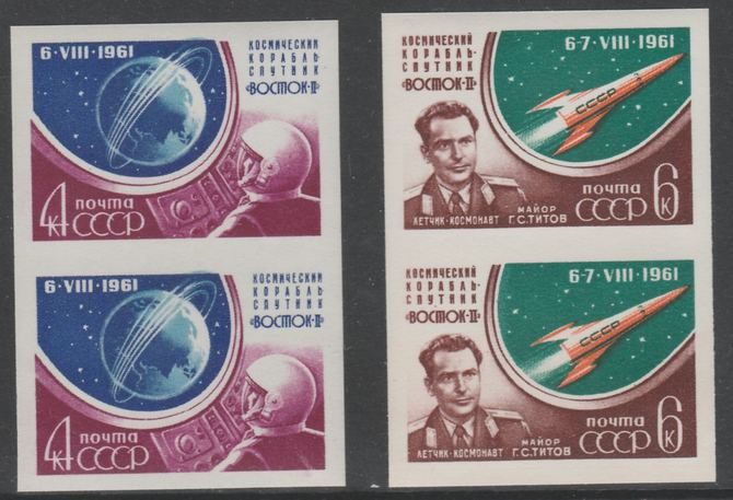 Russia 1961 Second Manned Space Flight set of 2 in IMPERF pairs (SG 2622-23B) unmounted mint