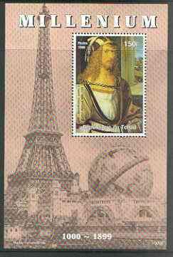 Chad 1999 Millennium - Albrecht Durer perf m/sheet unmounted mint