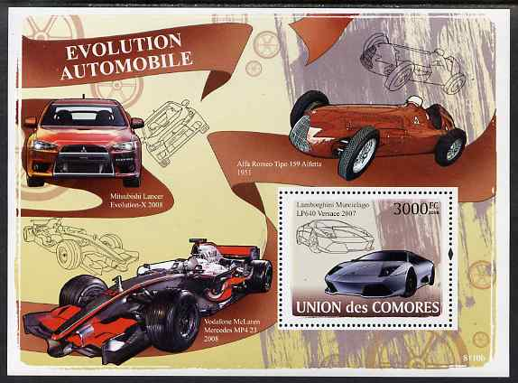 Comoro Islands 2009 Evolution of the Car perf s/sheet unmounted mint, Michel BL434