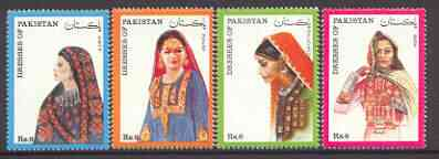 Pakistan 1993 Women's Traditional Costumes set of 4 unmounted mint, SG 896-99*