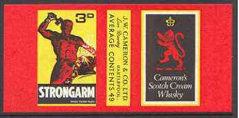 Match Box Labels - Cameron's Scotch Whisky (Blacksmith with Chain) 'All Round the Box' matchbox label in superb unused condition