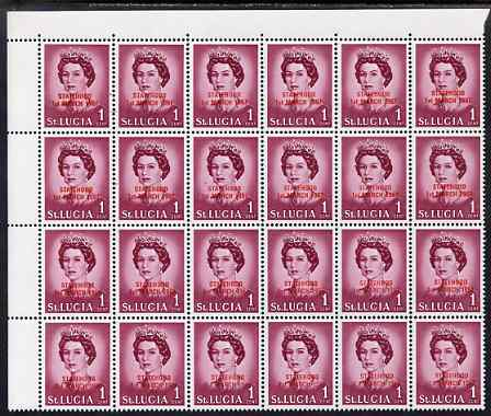 St Lucia 1967 unissued 1c with Statehood overprint in red, unmounted mint corner block of 24, one stamp with L flaw on R4/6