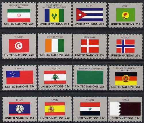 United Nations (NY) 1987 Flags of Member Nations #9 complete set of 16 unmounted mint, SG 537-52