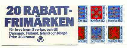 Booklet - Sweden 1985 Rebate Stamps (Arms of Sweden 5th series) 36k booklet complete and very fine, SG SB379