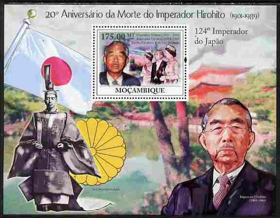 Mozambique 2009 20th Death Anniversary of Emperor Hirohito perf souvenir sheet unmounted mint