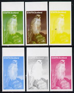 Staffa 1977 Birds of Prey #01 Greenland Gyrfalcon 3.5p set of 6 imperf progressive colour proofs comprising the 4 individual colours plus 2 and all 4-colour composites unmounted mint