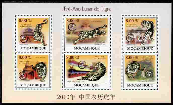 Mozambique 2009 Chinese New Year - Year of the Tiger perf sheetlet containing 6 vaues unmounted mint