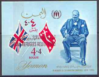 Yemen - Royalist 1967 Churchill Commemoration imperf m/sheet opt'd for Jordan Refugees Relief Fund unmounted mint, Mi BL 52
