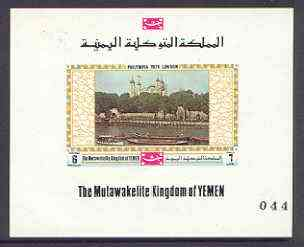 Yemen - Royalist 1970 'Philympia 70' Stamp Exhibition 6B Tower of London imperf individual de-luxe sheet (as Mi 1033) unmounted mint