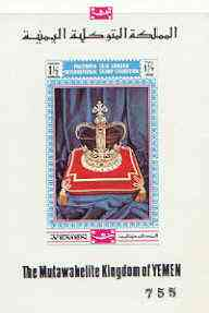 Yemen - Royalist 1970 'Philympia 70' Stamp Exhibition 1.5B Crown imperf individual de-luxe sheet (as Mi 1029) unmounted mint