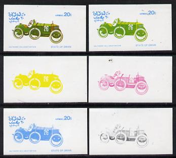 Oman 1976 Vintage Cars #1 20b (Calthorpe 1912) set of 6 imperf progressive colour proofs comprising the 4 individual colours plus 2 and all 4-colour composites unmounted mint