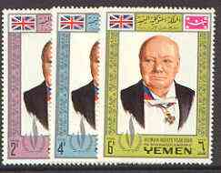 Yemen - Royalist 1968 Human Rights Year the three perf values showing Churchill unmounted mint (Mi 540, 544 & 548A)*