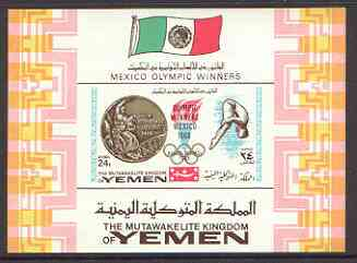 Yemen - Royalist 1968 Mexico Olympics 24B (Diving) imperf m/sheet with Flag at top unmounted mint
