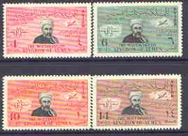 Yemen - kingdom 1949 Universal Postal Union Anniversary Airmail perf set of 4 showing King Ahmed, mounted postman & Mail plane*