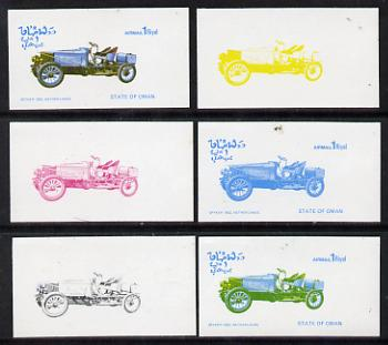 Oman 1976 Vintage Cars #1 1R (Spyker) set of 6 imperf progressive colour proofs comprising the 4 individual colours plus 2 and all 4-colour composites unmounted mint