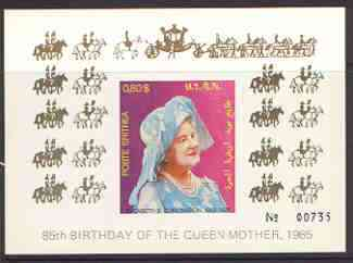 Eritrea 1985 Life & Times of HM Queen Mother's 85th Birthday opt'd on 80c deluxe 25th Anniversary of Coronation m/sheet printed on thin card (numbered from a limited edition)