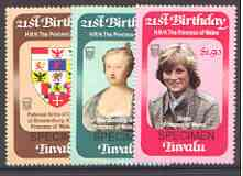 Tuvalu 1982 Princess Di's 21st Birthday set of 3 unmounted mint, opt'd SPECIMEN, SG 184-86s cat \A322
