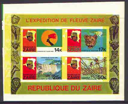 Zaire 1979 River Expedition imperf m/sheet #2 with yellow printing doubled, extra impression 5mm away (14k Torch, 17k Leopard & Water lily, 25k Inzia Falls & 50k Fishing) unmounted mint