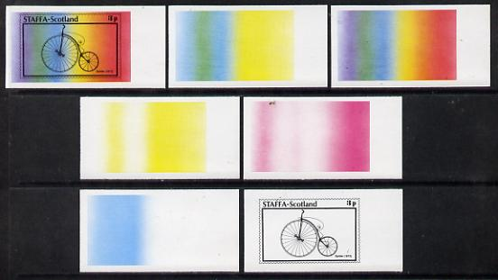 Staffa 1977 Bicycles 3p (Spider 1872) set of 7 imperf progressive colour proofs comprising the 4 individual colours plus 2, 3 and all 4-colour composites unmounted mint