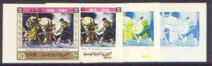 Yemen - Republic 1969 International Labour Organisation 10b Blacksmiths (Engraving) set of 4 imperf progressive proofs comprising single, 2, 4 and all 5-colour combinations unmounted mint