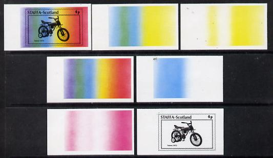 Staffa 1977 Bicycles 4p (Trainer 1972) set of 7 imperf progressive colour proofs comprising the 4 individual colours plus 2, 3 and all 4-colour composites unmounted mint