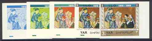 Yemen - Republic 1969 International Labour Organisation 3b Teachers (Miniature) set of 5 imperf progressive proofs comprising single, 2, 3, 4 and all 5-colour combinations unmounted mint