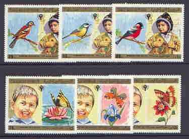 Yemen - Republic 1980 International Year of the Child set of 6 unmounted mint, SG 594-99