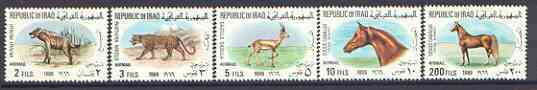Iraq 1969 Animals complete Air set of 5 unmounted mint, SG 829-33