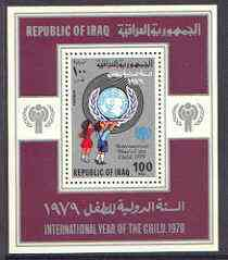 Iraq 1979 Int Year of the Child perf m/sheet unmounted mint SG MS 1393 (only 5,000 printed), stamps on , stamps on  iyc , stamps on children