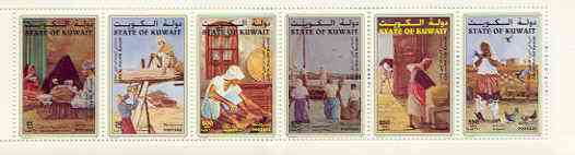 Booklet - Kuwait 1998 Life in Pre-Oil Kuwait booklet complete and pristine (contains SG 1580-85) SG SB10