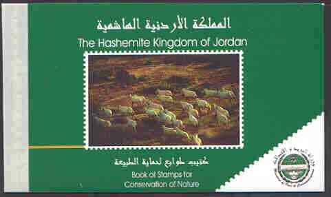 Booklet - Jordan 2000 Nature booklet complete and pristine SG SB2