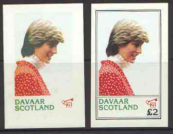 Davaar Island 1982 Princess Di's 21st Birthday imperf deluxe sheet (\A32 value) with black omitted (value and outer frame) plus normal unmounted mint