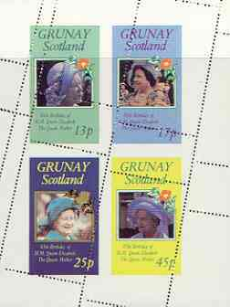 Grunay 1985 Life & Times of HM Queen Mother perf sheetlet of 4 with perforations dramatically misplaced unmounted mint