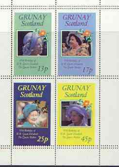 Grunay 1985 Life & Times of HM Queen Mother perf sheetlet of 4 with horizontal perforations doubled unmounted mint