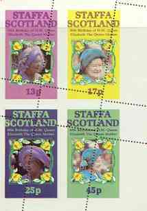 Staffa 1985 Life & Times of HM Queen Mother perf sheetlet of 4 with perforations dramatically misplaced unmounted mint
