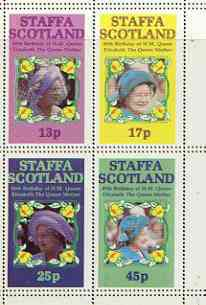 Staffa 1985 Life & Times of HM Queen Mother perf sheetlet of 4 with horizontal perforations doubled unmounted mint