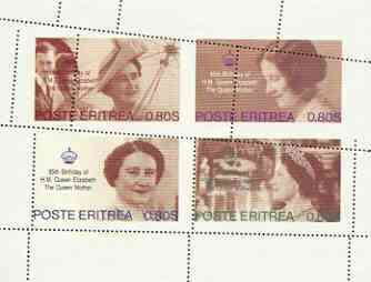 Eritrea 1985 Life & Times of HM Queen Mother perf sheetlet of 4 with perforations dramatically misplaced