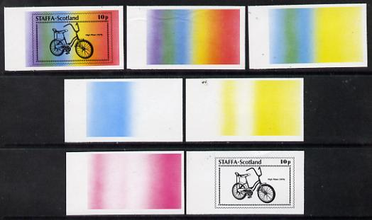 Staffa 1977 Bicycles 10p (High Riser 1970) set of 7 imperf progressive colour proofs comprising the 4 individual colours plus 2, 3 and all 4-colour composites unmounted mint
