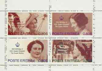 Eritrea 1985 Life & Times of HM Queen Mother perf sheetlet of 4 with vertical perforations doubled
