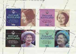 Davaar Island 1985 Life & Times of HM Queen Mother perf sheetlet of 4 with perforations dramatically misplaced unmounted mint