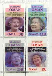 Oman 1985 Life & Times of HM Queen Mother perf sheetlet of 4 with horizontal perforations doubled unmounted mint