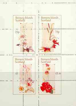 Bernera 1985 Flowers perf sheetlet of 4 values (25p, 75p, \A31 & \A31.50) with perfs dramatically misplaced unmounted mint