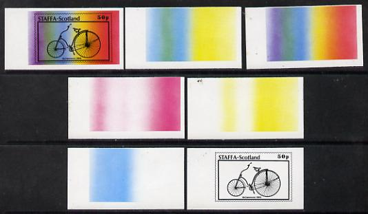 Staffa 1977 Bicycles 50p (McCammons 1884) set of 7 imperf progressive colour proofs comprising the 4 individual colours plus 2, 3 and all 4-colour composites unmounted mint