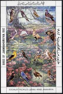 Libya 1982 Birds perf sheetlet containing complete set of 16 in composite design unmounted mint, as SG 1190-1205