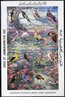 Libya 1982 Birds imperf sheetlet containing complete set of 16 in composite design unmounted mint, as SG 1190-1205